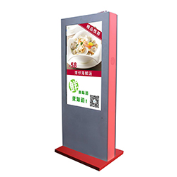 Freestanding LCD Digital Signage